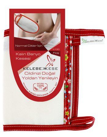 Thick Exfoliating Bath Glove Mitt Kese Scrub Peel Natural Turkish Bath Red White