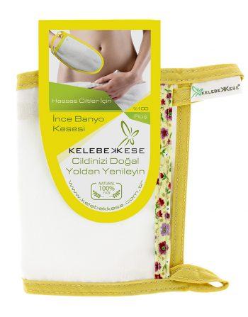 Thin Exfoliating Bath Glove Mitt Kese Scrub Peel Natural Turkish Bath Yellow